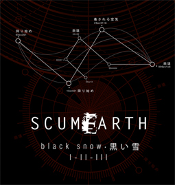 Scumearth - Black Snow - especial